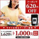 【もぐもぐリセット】クーポン使って1,000円!(送料無