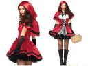 レディ 85P230 LEG AVENUE ゴシック赤ずきん Gothic Red Riding Hoodレッグアベニュー アメリカ ブランド パーティ 本場のコスプレブランド レッグアベニューコレクション AOIコレクションのコス♪コスプレ 衣装 コスチューム