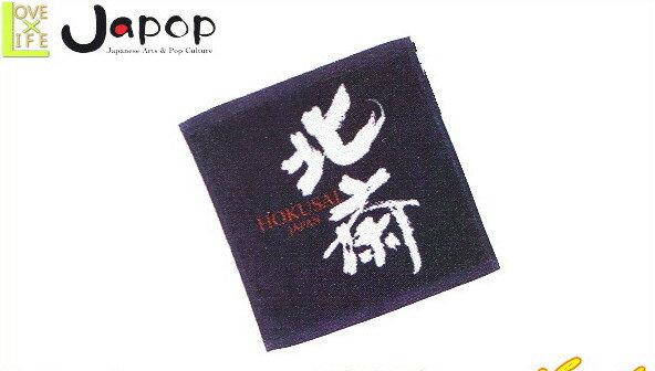 【じゃポップ】ハンドタオル【北斎ジャパン】【葛飾...の商品画像