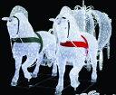【イルミネーション】LED クリスタルグロー 白馬の馬車【馬車】【3D】【大型用品】【クリスマス】【イルミネーション】【電飾】【装飾】【飾り】【パーティ】【イベント】【光】【LED】【モチーフ】【かわいい】今年もかわいいイルミネーションで飾り付け