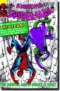 楽天AOIデパートスパイダーマン【Spider-Man】【NO.4】ポスター!アメリカ〜ンなポスターが勢揃い!お部屋をカスタムしちゃいましょう♪【2.980円以上送料無料】【新商品】【大人気】