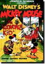 楽天AOIデパートミッキーマウス【Mickey Mouse】【強盗】【ディズニー】ポスター!アメリカ〜ンなポスターが勢揃い!お部屋をカスタムしちゃいましょう♪【2.980円以上送料無料】【新商品】【大人気】