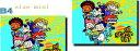 楽天AOIデパートラグラッツ【Rugrats】【NO.1】ポスター!アメリカ〜ンなポスターが勢揃い!お部屋をカスタムしちゃいましょう♪【2.980円以上送料無料】【新商品】【大人気】