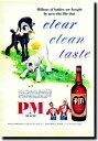 PM BEER【ヒツジ】【ビール】ポスター!アメリカ〜ンなポスターが勢揃い!お部屋をカスタムしちゃいましょう♪【】【新商品】【大人気】