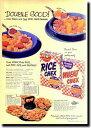 楽天AOIデパートRICE CHEX【ダブル】【Cereal】ポスター!アメリカ〜ンなポスターが勢揃い!お部屋をカスタムしちゃいましょう♪【2.980円以上送料無料】【新商品】【大人気】