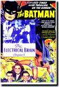 楽天AOIデパートバットマン【Batman】【レトロ】ポスター!アメリカ〜ンなポスターが勢揃い!お部屋をカスタムしちゃいましょう♪【】【新商品】【 】