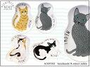 【MEOW!MEOW!NEKO 110】猫 イラスト 小皿(M) /4種類【RCP】【ねこ ネコ キ