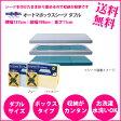 【正規販売店】マニフレックス オートマBOXシーツ(ダブル)【送料無料】