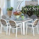 ガーデンテーブル セット/ パルマ テーブル&チェアー モカ 7点セット NAR-AC05MT04M/7S /プラスチック/