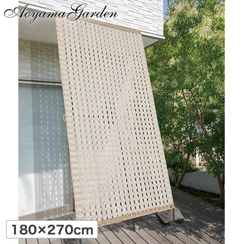 日よけ 紫外線対策 ハンディーシェード タテス こもれび 幅180×高さ270cm [HSP-270K]/梱包サイズ中