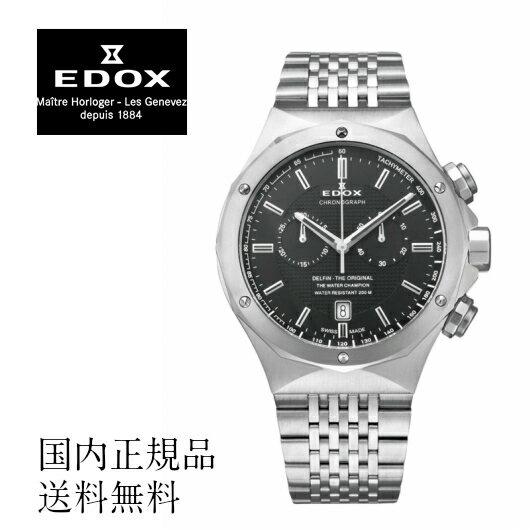 【送料無料】EDOX エドックス 10108-3-NIN 腕時計 メンズ 男性用腕時計 ウォッチ WATCH 高級 スタイリッシュ ビジネス ファッション ご褒美 国内正規品 送料無料 EDOX エドックス 10108-3-NIN 腕時計 メンズ 男性用腕時計 ウォッチ WATCH 高級 国内正規品 送料無料