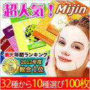 10MIJIN(100) 1MJCare (...