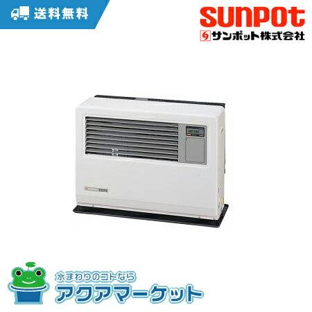 FF-7000BFQ(旧:FF-7000BFN)SUNPOT サンポット FF式石油暖房機 温風 木造19畳/コンクリート31畳 [送料無料]