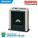 FFR-563SXP SUNPOT サンポット ゼータスイングFF式暖房機 石油暖房器 [送料無料]