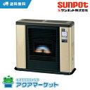 FFR-703RXO SUNPOT サンポット ゼータスイングFF式暖房機 [送料無料]