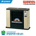 FFR-703RXP SUNPOT サンポット ゼータスイングFF式暖房機 [送料無料]