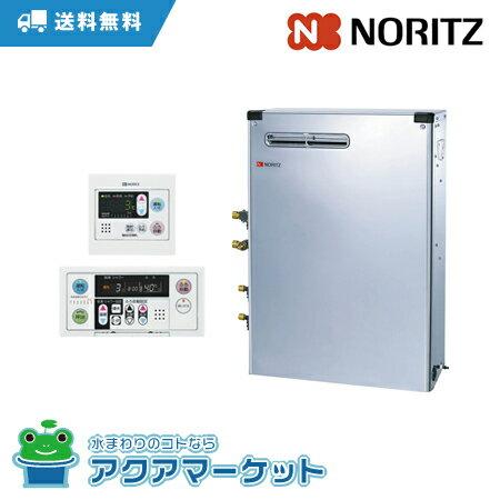 石油給湯器ノーリツ [送料無料][リモコン付き] [送油管付き]OTX-H405AYSV:アクアマーケット セミ貯湯式に比べ、約2倍の給湯圧力!