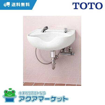 ポイント2倍 11月20日(月)23:59まで エントリー必須 ###TOTO S305DNU-TL45P 理容院・美容院用器具 洗髪器用セット 金具一式(Pトラップ)壁排水 [送料無料]
