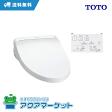 TOTO ウオシュレット トイレ リフォーム TOTO 温水洗浄便座 瞬間式 リモコン操作 ウォシュレット TCF8HM33