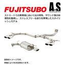 送料無料(一部離島除く)FUJITSUBO フジツボ AUTHORIZE S オーソライズS マフラートヨタ ヴォクシー(2014〜 80系 ZRR80W)