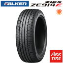 7/25はエントリーでポイント10倍 4本セット FALKEN ファルケン ジークス ZE914F 205/60R16 92H 送料無料 タイヤ単品4本価格