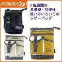 定番 人気 シザーバッグ 合皮 カラー メンズ 収納 スマホ ファッション 美容師 大学生 リアルデザイン REALDESIGN RDL-1...
