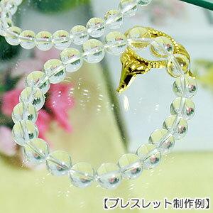 半連売り 水晶【ブラジル産】 8mm玉 24玉...の紹介画像3