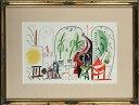 【版画】【中古】 スケッチブックより #31 リトグラフ なし パブロ・ピカソ(Pablo Picasso)