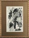 【版画】【中古】 スケッチブックより #24 リトグラフ なし パブロ・ピカソ(Pablo Picasso)