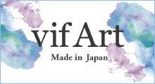 「Vifart」シリーズ