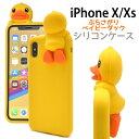 【メール便送料無料】iPhoneX ケース つぶらな瞳が可愛...