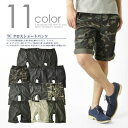 2WAY cropped  eight minutes length military half underwear [A1L] [men]
