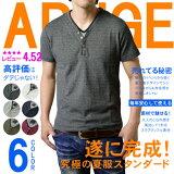 シンプルなデザインがこなれた雰囲気をアピール!!【メンズ】Vヘンリー☆フェイクボーダーカットソー【A9X】【メンズ】