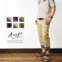 Hem roll-up  Bush chino pants cropped pants [D6Z] [men]