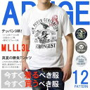 Vintage eagle print  short sleeves T-shirt [X1G] [men]