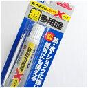 【1本】接着剤 セメダイン 超多用途  スーパーX クリア ...