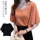 ショッピング体型カバー Tシャツ フレア袖 ゆったり トップス レディース シンプル 体型カバー Vネック 大きいサイズ 韓国ファッション お洒落 夏物 キレイめ 送料無料