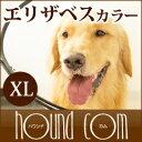 エリザベスカラー(ベットカラー) XLサイズ犬 介護用品 エリザベスカラー 犬 介護 カラー【愛犬 犬用品 ワンコ エリザベス カラー ペット ドッグ】