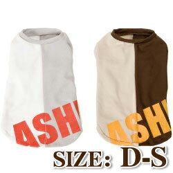 ドッグウェアASHUスポーツクーリングノースリーブD-Sダックスサイズ犬クールウェアクールシャツ服ク
