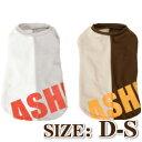 ASHU スポーツクーリング ノースリーブ D-Sサイズ【ドッグウェア】【熱射病対策】