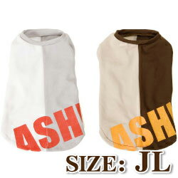 /ASHU スポーツクーリングノースリーブ JL / large dog fake / cool biz dress / cool vest / pet heat to 5P13oct13_b