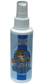 薄荷清潔 • 佩蒂斯滑鼠加 118 毫升 / 韃靼狗牙科護理和牙膏噴灑液體牙膏和狗口臭牙垢去除並貓韃靼採取 5P13oct13_b
