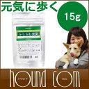 犬 関節サプリメント ふしぶし元気15g グルコサミン