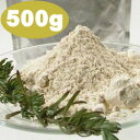 500 g of livret power dog handicrafts food 5P13oct13_b