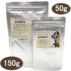 Eat probiotics natto bacteria powder 150 g dog homemade rice 5P13oct13_b