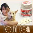 ヤギミルク おやつ ヤギミルキー35g 約70粒 犬 乳酸菌 サプリメント感覚のペット用おやつ 低カロリー 無添加でダイエットにも 子犬 老犬に【a0099】