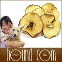 犬 おやつ りんご農家の手作り りんごチップス 無添加 国産 低カロリーで手作り食にもおすすめ 子犬 老犬 肥満用 ドッグフード