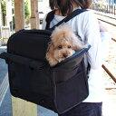 ペットキャリーバッグ S型/リュック/ショルダー/ペットカートになるキャスター付コロコロキャリーケース/小型犬 猫用/軽量なので旅行や移動に/送料無料 【あす楽対応_近畿】【RCP】10P13oct13_b