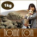 犬用 手作り食材 酵素パワー元気 1kg ドッグフード 生肉の補助に お腹の健康に 発酵野菜パウダー【a0036】