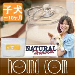 ナチュラルハーベストミルクリプレイサー150gナチュラルハーベスト犬離乳食ミルク栄養食ペット用品ペッ